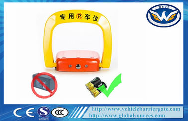 ประเทศจีน Automatic 180 Degree Anti Collision Car Parking Locks Remote Control By Phone ผู้ผลิต