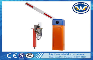 ประเทศจีน Boom IP54 Intelligent Barrier Gate , Automatic Car Park Barriers 120W Motor power ผู้ผลิต
